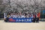 全日本学童選手権大会光予選『優勝』
