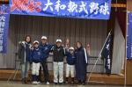 5期生卒団式